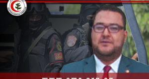 الدكتور أحمد أبو القاسم عضو مجلس نقابة الأطباء السابق- دكتور نيوز