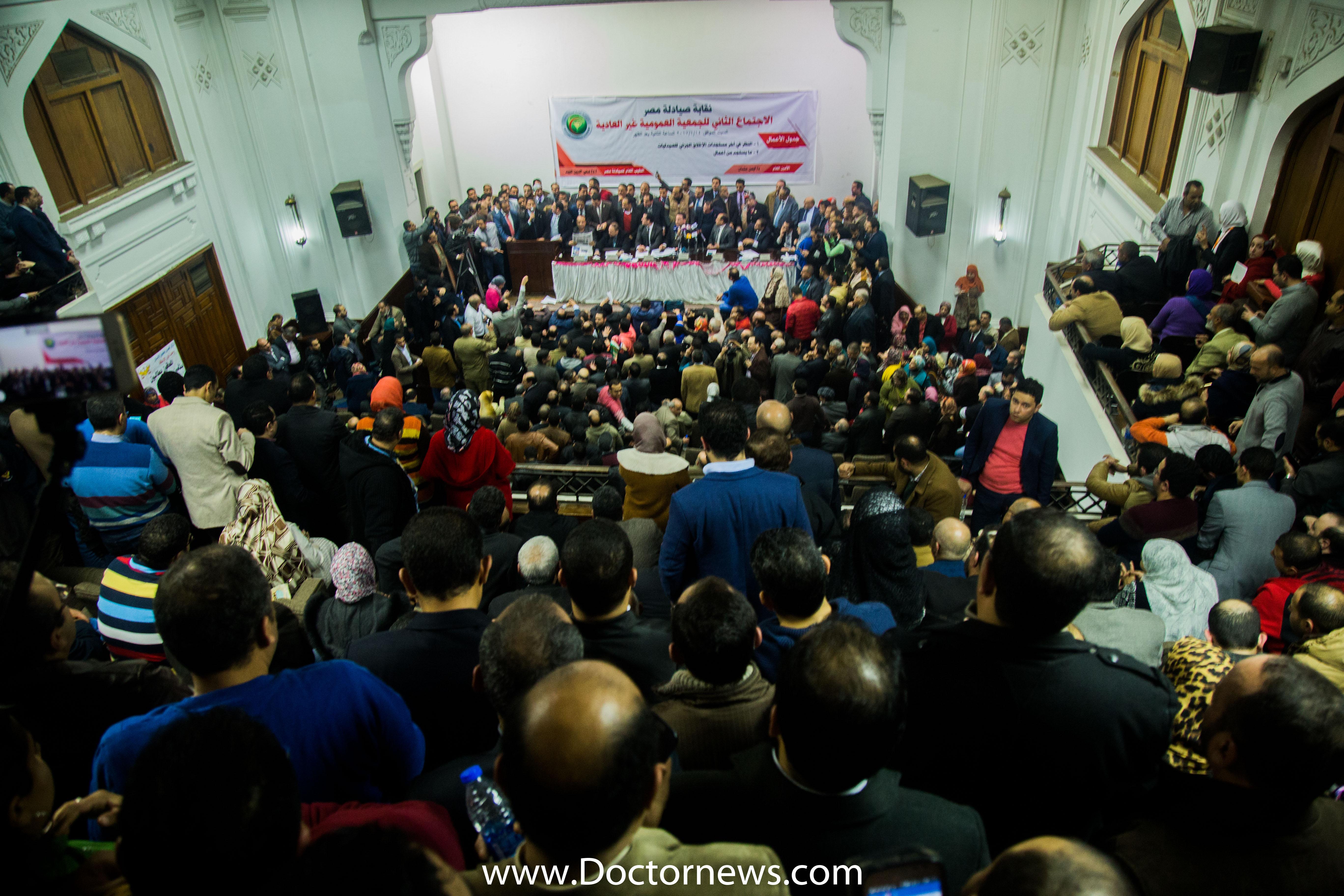 صورة بالصور .. حشد غير مسبوق للصيادلة فى العمومية الطارئة اليوم