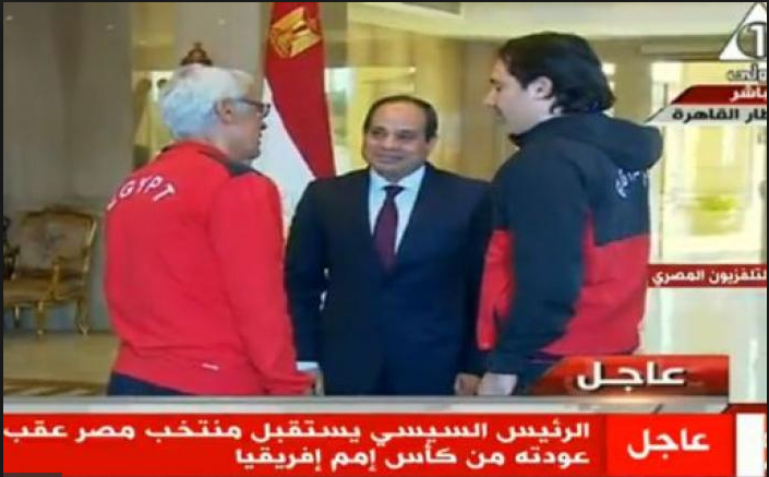 Photo of السيسي يستقبل المنتخب الوطنى بمطار القاهرة