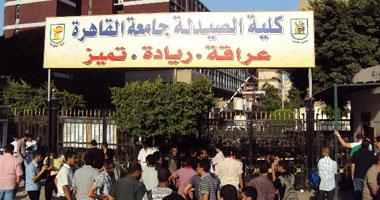 صورة «صيدلة القاهرة» تفتح باب الدراسات العليا.. تتضمن دبلومات جديدة
