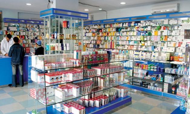 صورة «التأمين الصحى»: محاسبة الصيدليات بخصم من 15 لـ 22.5% ..و«صيادلة بورسعيد» تعترض