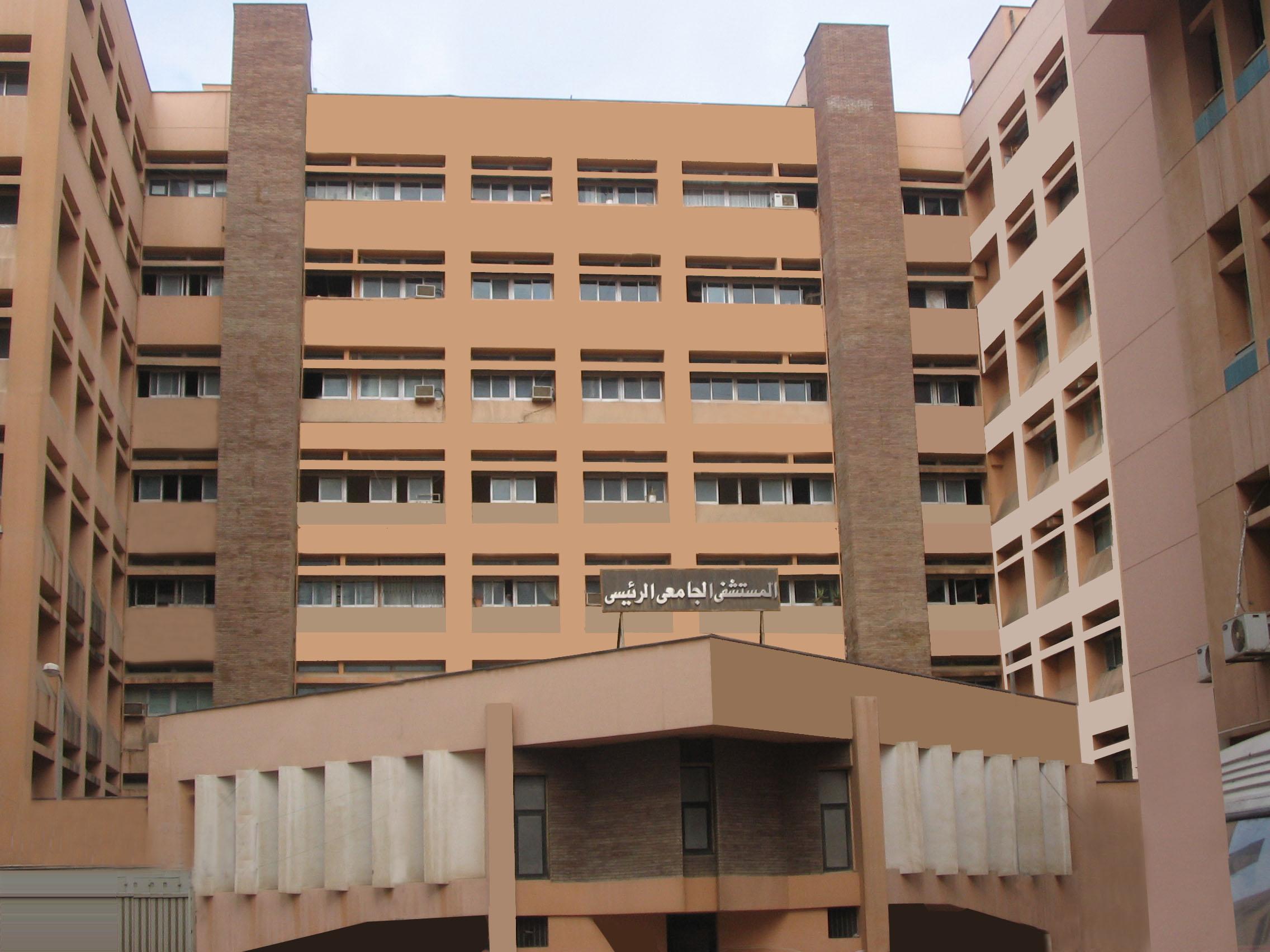 صورة وفاة مديرة القومسيون الطبي بجامعة المنوفية متأثرة بكورونا