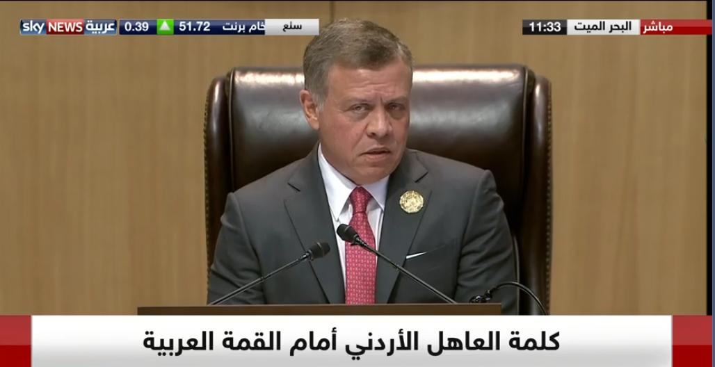 Photo of بث مباشر.. القمة العربية الثامنة والعشرين في الأردن