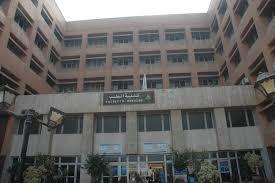"""Photo of """"طب المنوفية"""" تحظر على الأطقم الطبية العمل خارج المستشفيات الجامعة"""