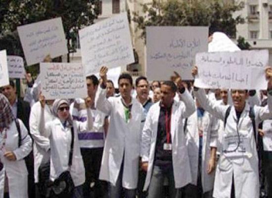 صورة أطباء «تكليف2020»: 7000 طبيب ينتظرون مطلب بسيط للانضمام للمنظومة الصحية