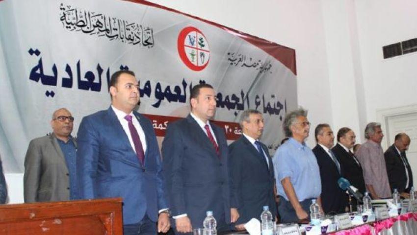 Photo of أكثر من 100 عضو بنقابات المهن الطبية تطالب بمحاسبة نقيب الصيادلة