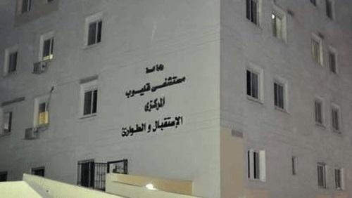 Photo of مواطن يتهم مستشفى قليوب بالتسبب في دخول زوجته بغيبوبة بعد الولادة