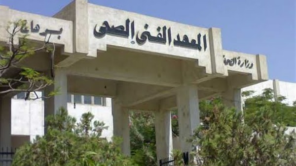 Photo of غضب وجدل بين النقابات الطبية بسبب التخصصات الجديدة للمعاهد الصحية