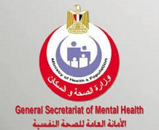 Photo of الصحة تطلق خط ساخن لتقديم الدعم النفسي للمواطنين المتواجدين بالمنازل