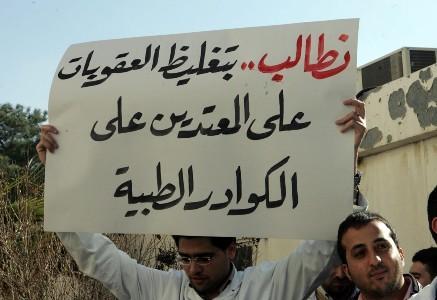 Photo of اعتداء على طبيب مستشفي قويسنا بجهاز الضغط .. المعتدون أقارب عضو برلمان