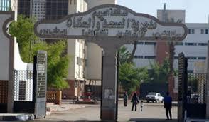 Photo of «صحة السويس» تلجأ لجامعة القناة لسد العجز فى أطباء التخصصات النادرة