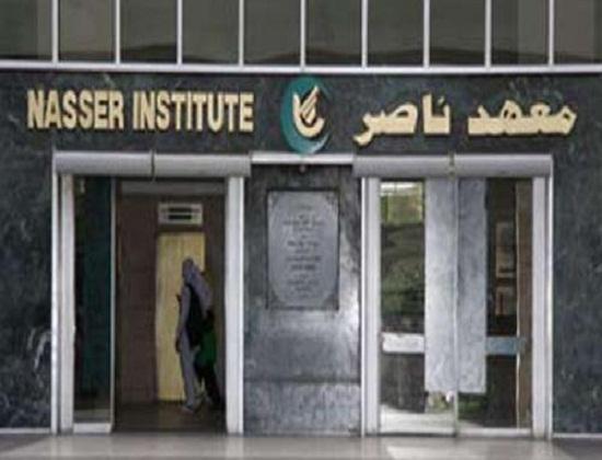 صورة معهد ناصر يطلب أطباء وتمريض للعمل بنظام الشيفتات