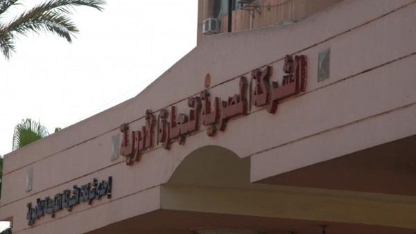 صورة انتفاضة نقابات الصيادلة ضد الشركة المصرية للأدوية بسبب خصومات المحاميين