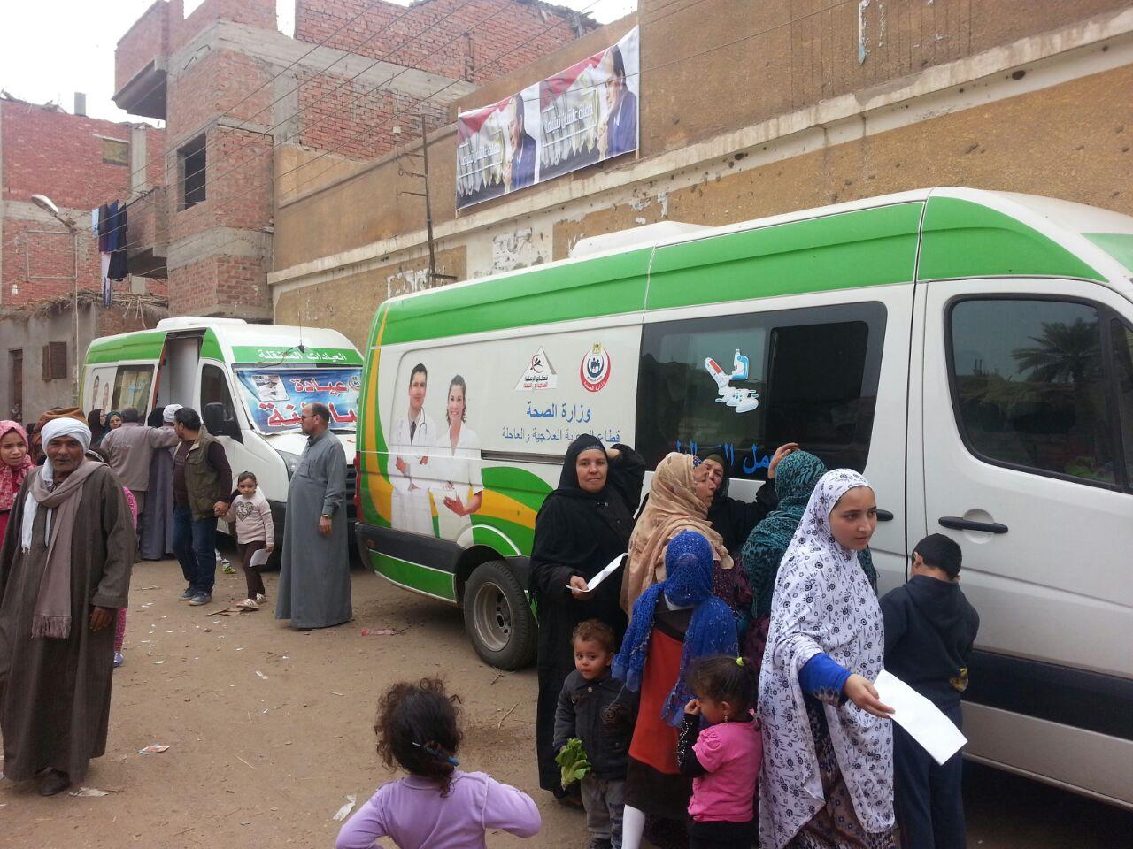 صورة الصحة تطلق 12 قافلة ضمن مبادرة حياة كريمة اليوم وغدا للكشف والعلاج بالمجان