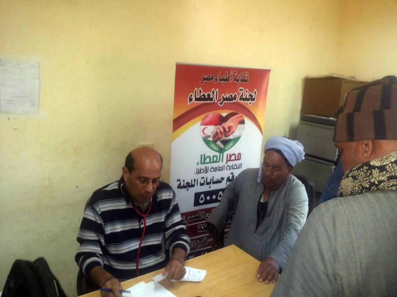 Photo of بالصور .. مصر العطاء تستمر في القوافل الطبية بالصعيد