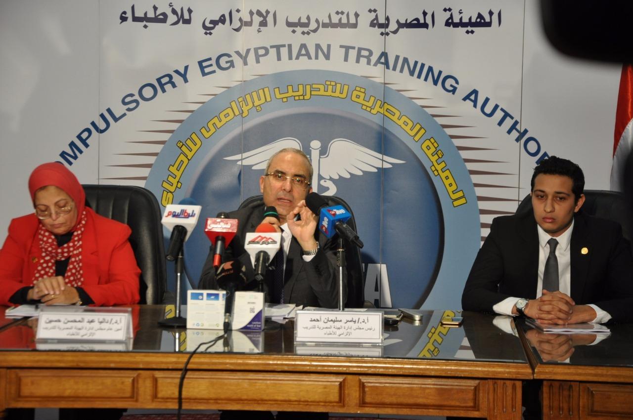 Photo of هيئة تدريب الأطباء: بدءنا اجراءات اعتماد شهادة «البورد المصرى» دوليًا