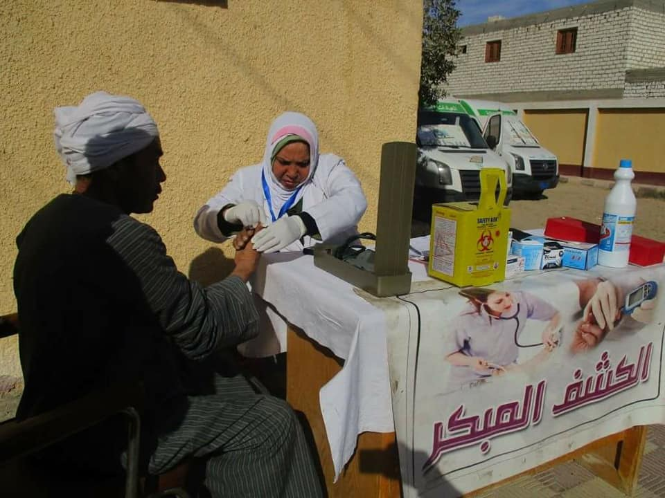 """صورة """"صحة المنيا"""" تعلن تقديم خدمات تنظيم الأسرة 122 ألف منتفعة خلال مايو الماضى"""