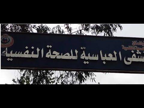 Photo of تجاهل المسئولين مطالبهم السابقة .. غضب العاملين بمستشفي العباسية بسبب وفاة ممرضة