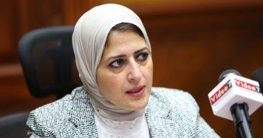 صورة قرار وزارى بتحمل وزارة الصحة لمصاريف الدراسات العليا