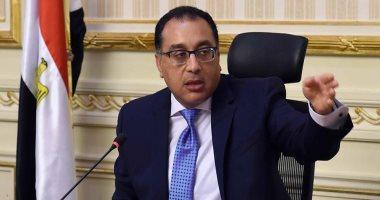 Photo of مجلس الوزراء يحل أزمة إجازات الصيادلة وأطباء الأسنان