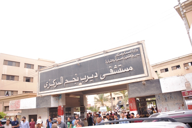 Photo of النيابة الإدارية تستمع لأقوال لجنة الصحة بواقعة وحدة الغسيل الكلوى بديرب نجم