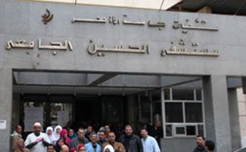 صورة «الحسين الجامعى» تطلب أطباء مقيميين
