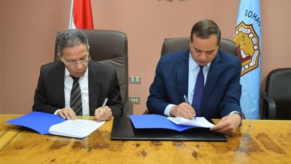 Photo of توقيع بروتوكول تعاون بين جامعة سوهاج ومصر العطاء