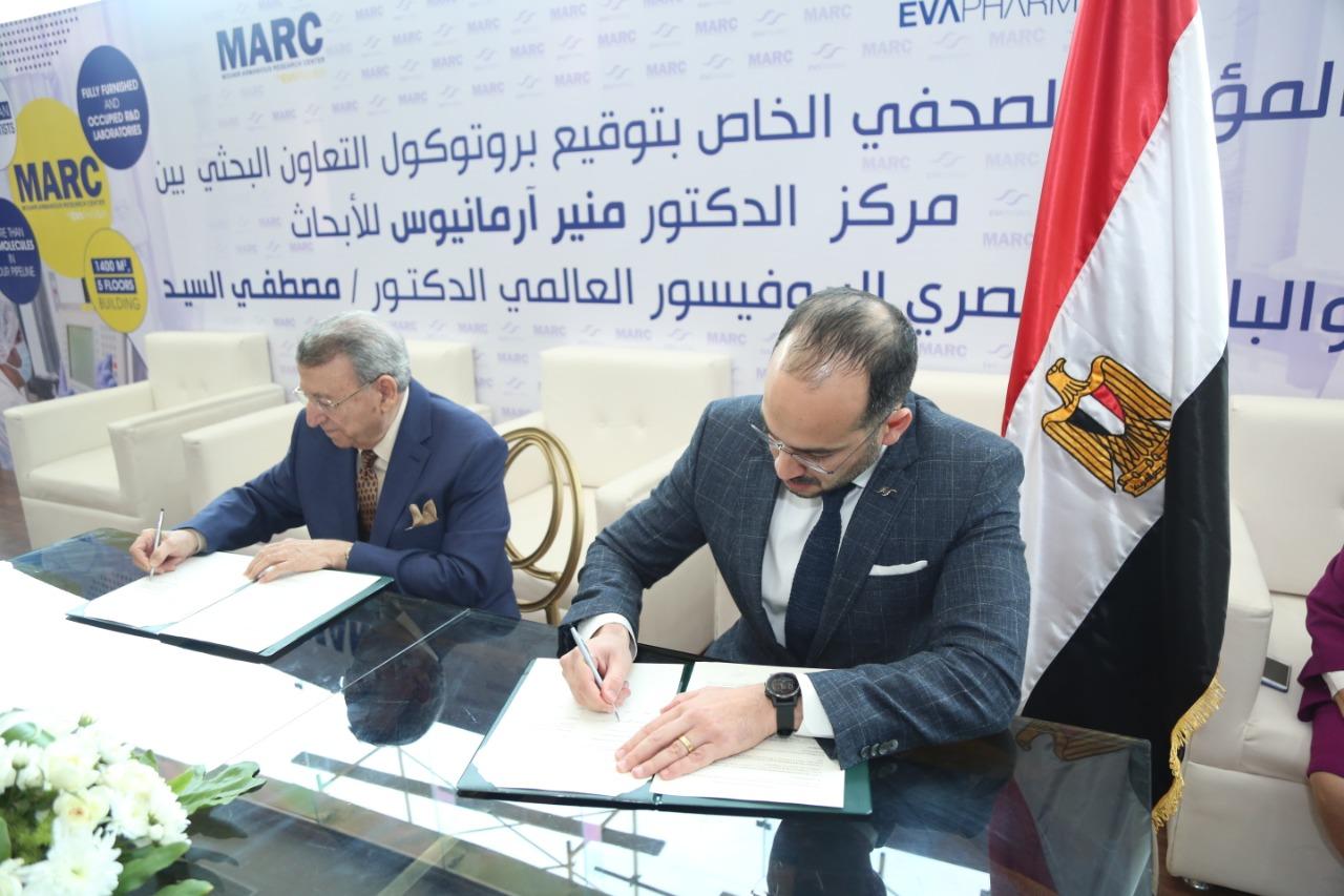 Photo of بروتوكول تعاون بين الدكتور مصطفي السيد ومركز MARC لاستكمال أبحاث علاج السرطان بجزيئات الذهب