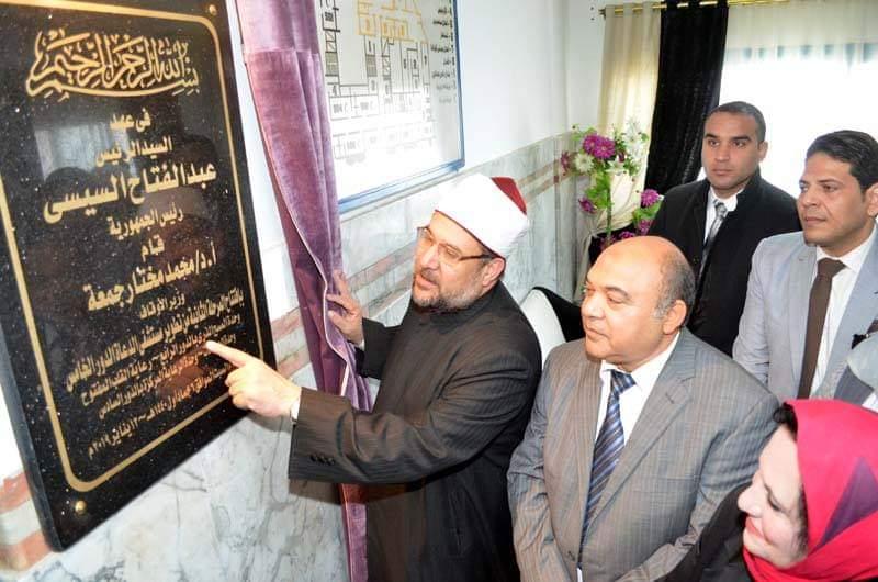صورة وزير الأوقاف يفتتح المرحلة الثانية من تطوير مستشفى الدعاة