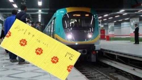 صورة زيادة أسعار تذاكر مترو الأنفاق.. تعرف على الأسعار الجديدة