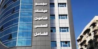 Photo of الصحة: ليس هناك مواطن فى بورسعيد لا يتمتع بالتأمين الصحى الشامل