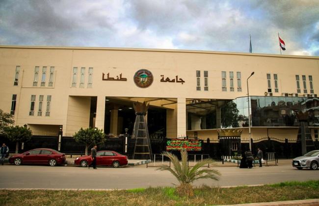 "Photo of فتح باب القيد بالدراسات العليا في ""طب طنطا"" أول أكتوبر المقبل"