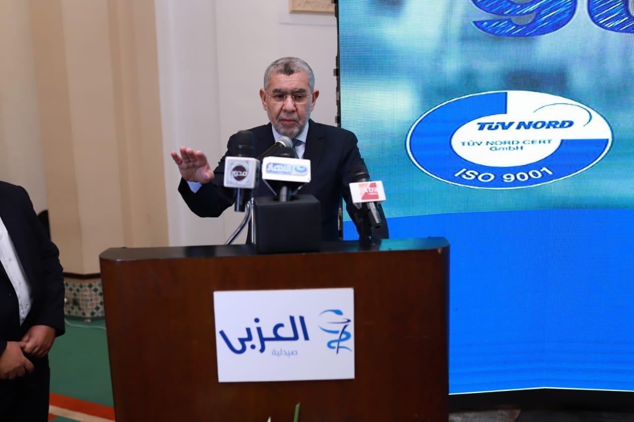 Photo of العزبي تحتفل بالحصول علي الأيزو.. وضعنا خطة لتوفير نواقص الأدوية