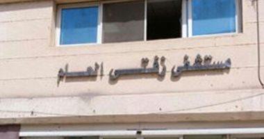 Photo of اعتماد مستشفى زفتى العام كمركز تدريب لزمالة الأطفال وحديثي والولادة