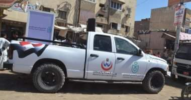 Photo of سيارة التأمين الصحى الشامل تجوب مدن وقرى إسنا وأرمنت