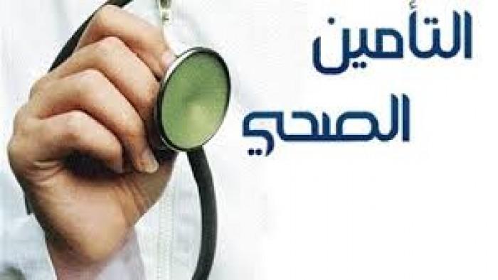 Photo of رئيس التأمين الصحي: نقدم خدمة علاج كورونا بالمجان لأي مواطن مصري أو أجنبي