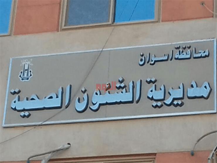 """Photo of مكان بكل مستشفى لحالات كورونا.. خطة """"الصحة"""" لمواجهة الفيروس بأسوان"""