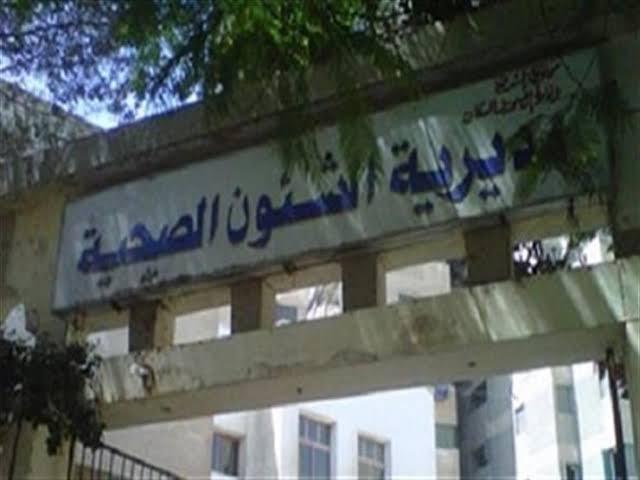 Photo of حملات صحية وقائية لطلاب المدارس بالقليوبية