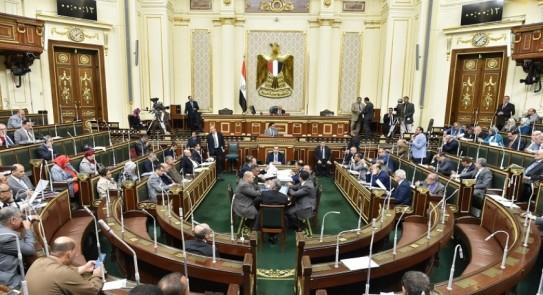 صورة مجلس النواب يوافق على اتفاقية ب400 مليون دولار لدعم التأمين الصحي الشامل