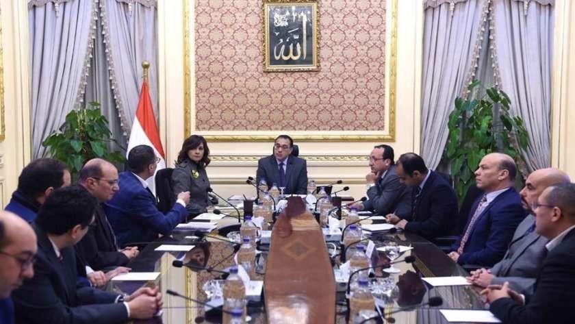 Photo of وزيرة الهجرة: انشاء مدينة طبية عالمية وجامعة دولية للعلوم الطبية بمصر