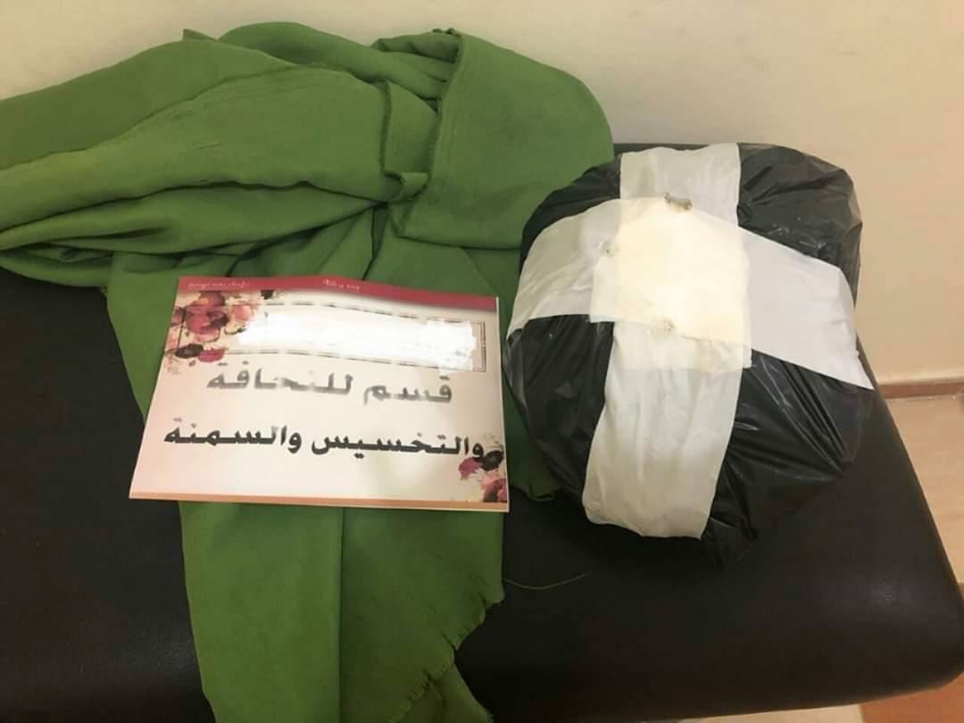 Photo of صحة الشرقية تغلق 448 منشأة طبية مخالفة