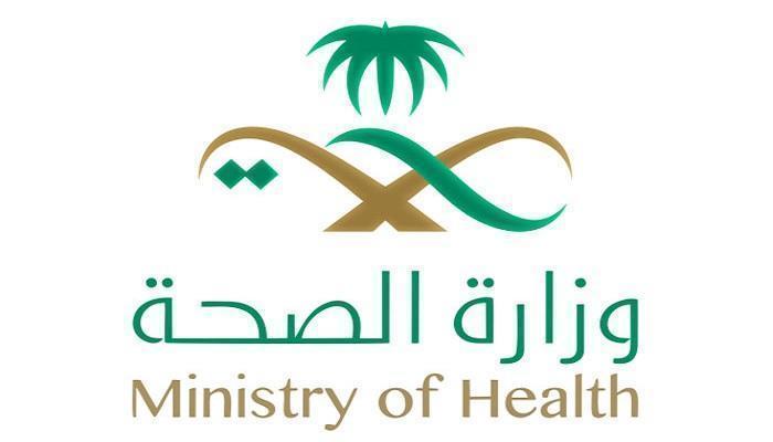 صورة السعودية تحدد ضوابط صرف الأدوية من الصيدليات