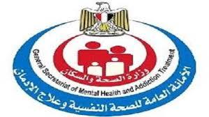 """صورة """"الصحة"""" تدعو جميع المتخصصين في الصحة النفسية لحضور تدريب """"أونلاين"""" لدعم مصابي كورونا"""