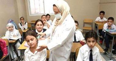 صورة صحة الدقهلية تعلن الكشف على الأنيميا والتقزم والسمنة لطلاب المدارس غدا