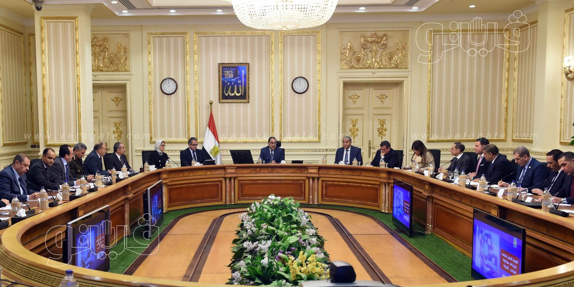 Photo of الحكومة ترد على 7 شائعات عن كورونا