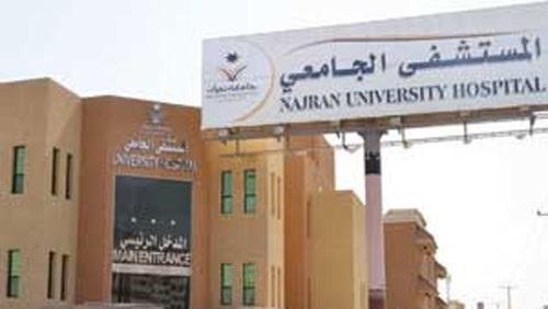 Photo of التعليم العالي: انتظام عمل المستشفيات الجامعية وتوافر الأدوية والمستلزمات الطبية