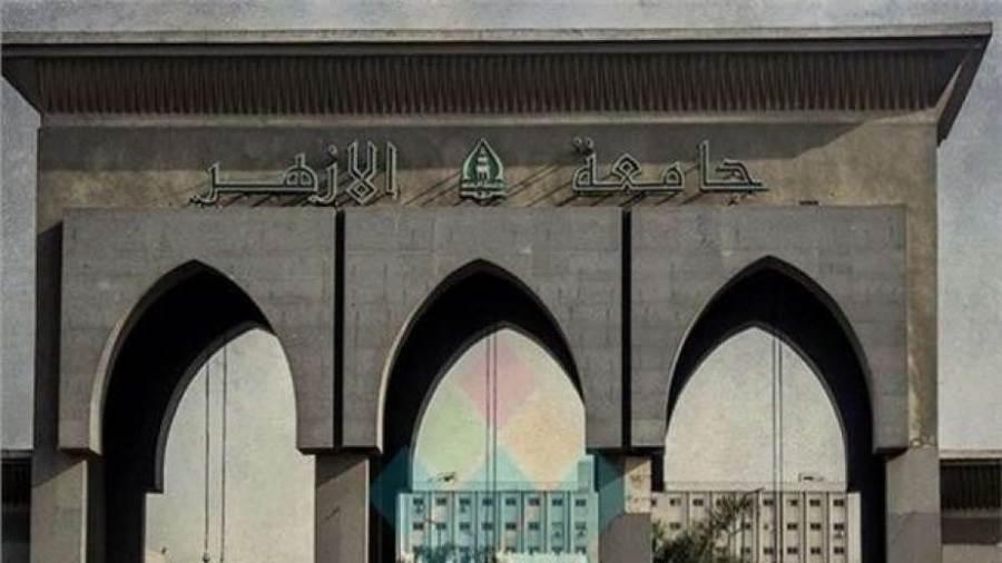صورة جامعة الأزهر تخصص المدينة الجامعية حجر صحي للعائدين من الخارج