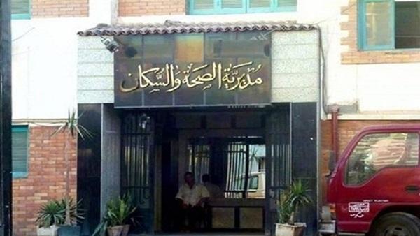 """Photo of بداية من الغد.. استئناف العمل بمستشفيات المنيا"""" بطاقة 80%"""