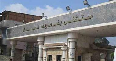 Photo of إصابة رئيس قسم الرمد بجامعة بني سويف بكورونا