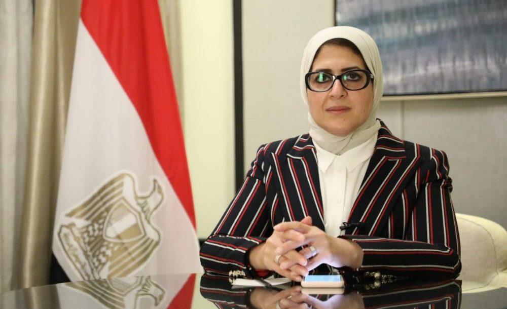 """Photo of الصحة ترد على تحذير المواطنين من تسجيل بياناتهم على تطبيق """"صحة مصر"""""""
